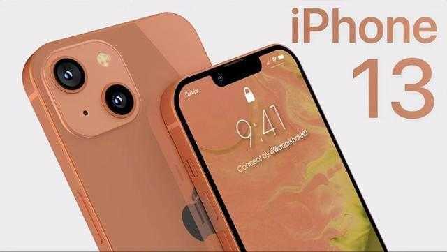 iphone13系列最新价格_iphone13系列价格官网报价