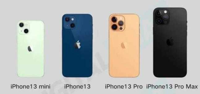 苹果13和13Pro哪个值得买_苹果13和13Pro有什么区别