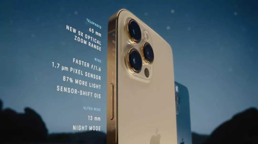 iphone13系列将于9月15日正式发布_iphone13系列最新消息