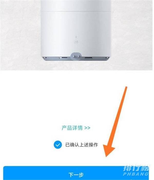 小米加湿器怎么连wifi_小米加湿器连不上wifi怎么办