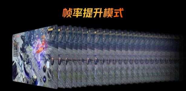 王者荣耀120帧支持机型_王者荣耀120帧开放机型