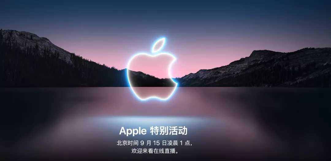 iphone13官网价格_iphone13预计多少钱