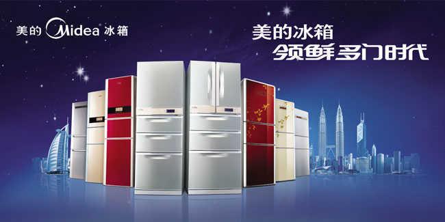 美的冰箱质量怎么样?排名如何
