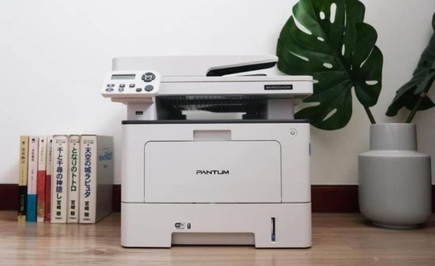 奔图BM5100ADW打印机值得入手吗_奔图BM5100ADW打印机上手评测