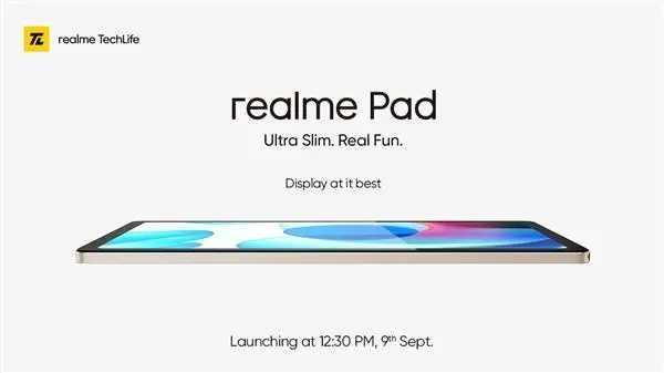 realmePad最新消息_realmePad正式发布