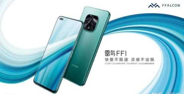 雷鸟ff1怎么样_雷鸟ff1手机值得买吗