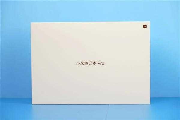 小米筆記本Pro15增強版值得買嗎_值不值得買