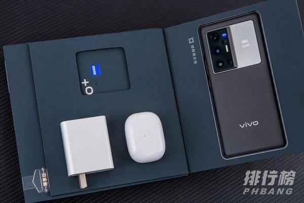 vivox70pro+续航能力怎么样_vivox70pro+充电要多久