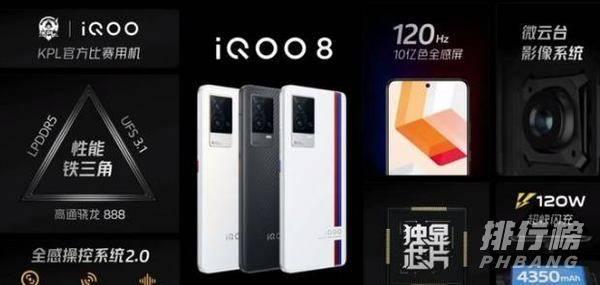 iqoo8和iqoo8pro哪个玩游戏好_iqoo8和iqoo8pro游戏对比