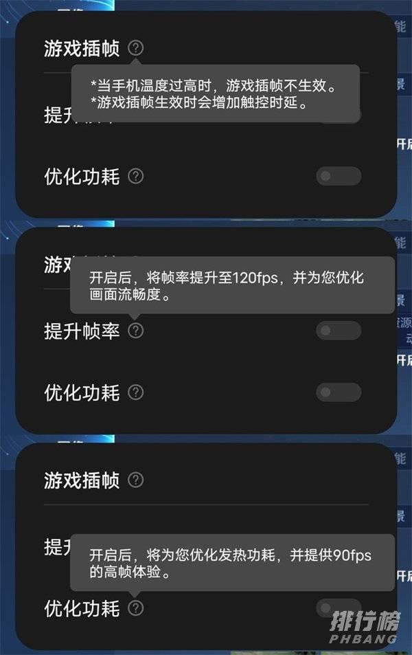 iqoo8pro游戏90帧怎么打开_iqoo8pro游戏90帧开启方法
