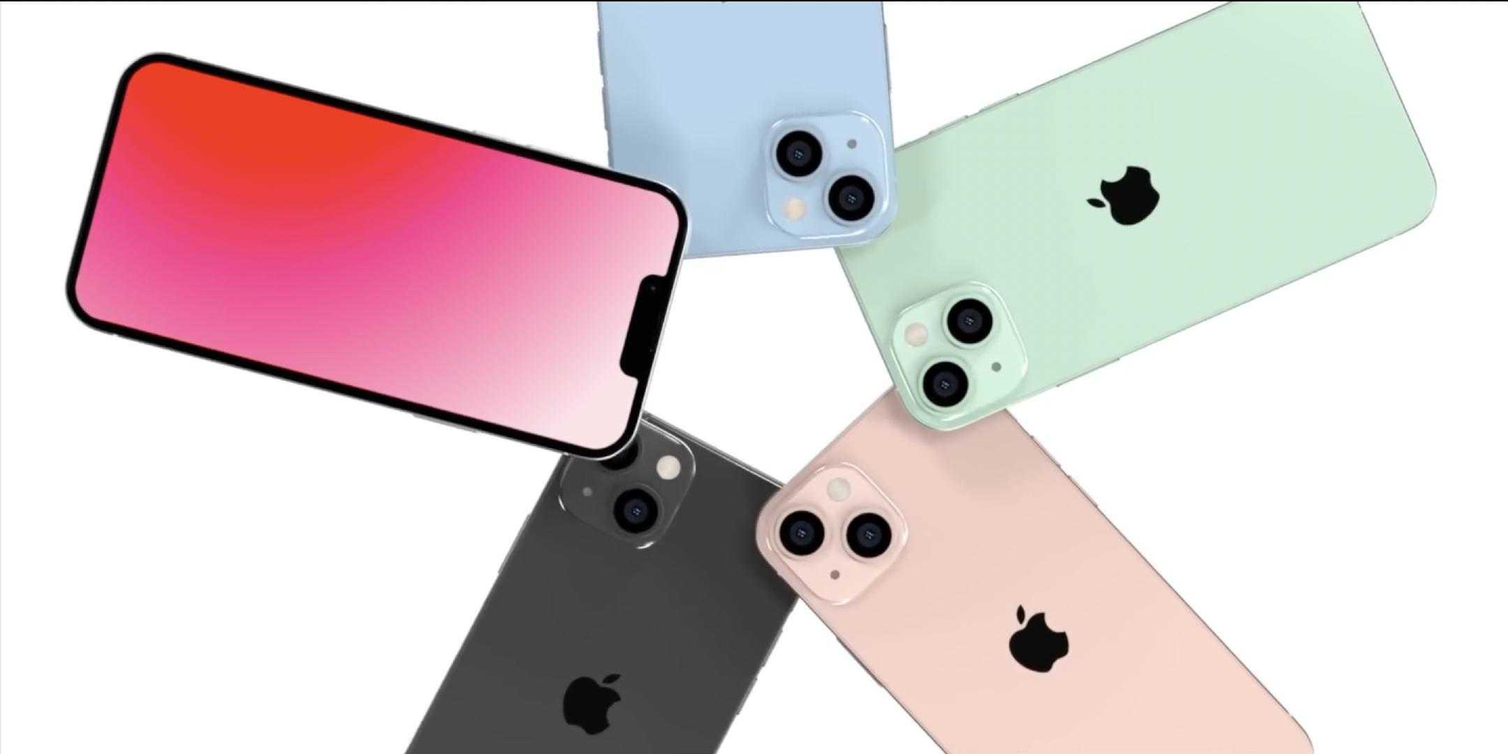 苹果13什么时候可以预定_苹果13预定时间