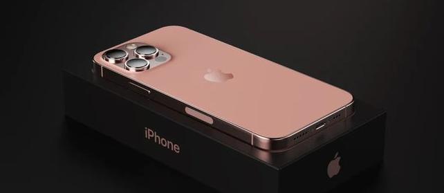 iphone13pro有没有充电器_iphone13pro送充电器吗