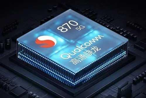 性价比最高的870手机_性价比最高的骁龙870手机