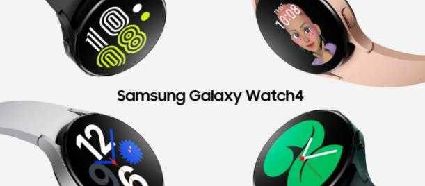 三星watch4和classic区别_三星watch4和classic区别对比