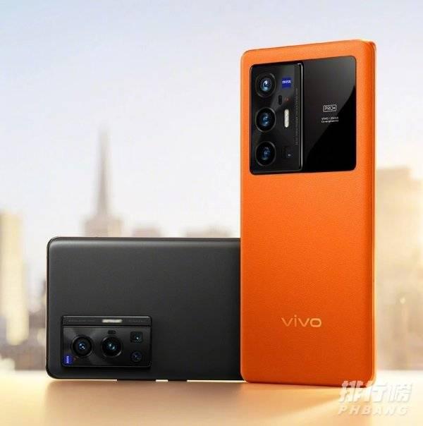 vivox70和x70pro的区别_哪款更值得入手