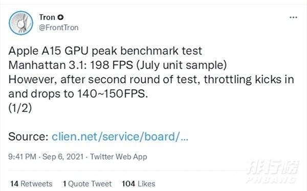 iphone13预计多少钱一部_iPhone13全新系列机型价格