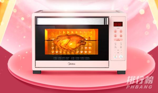 美的烤箱哪个型号好_美的烤箱哪个型号好性价比高
