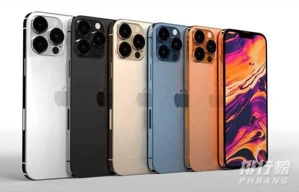 iphone13pro价格_iphone13pro价格官网报价