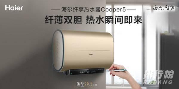 美的热水器和海尔热水器哪个好一点?哪个质量好