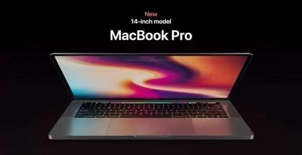 2021macbookpro14寸价格_2021macbookpro14寸发布时间
