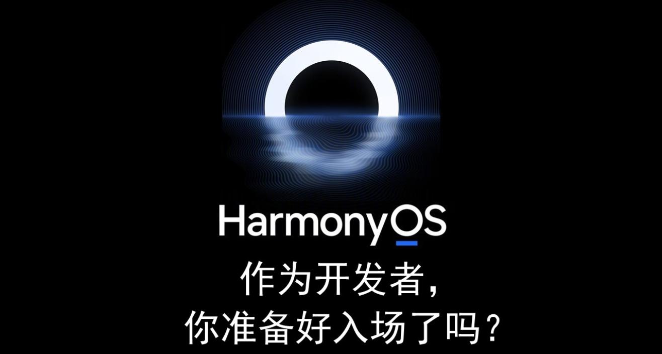 鸿蒙系统最新支持哪些手机型号_鸿蒙系统最新升级名单
