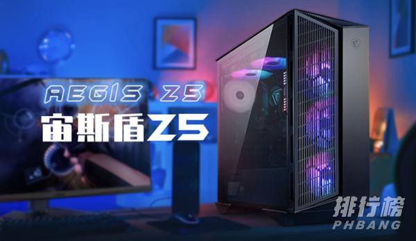 微星宙斯盾Z5准系统_微星宙斯盾Z5准系统价格