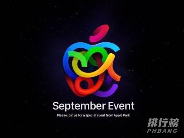 苹果iphone13报价_苹果iphone13手机128g多少钱
