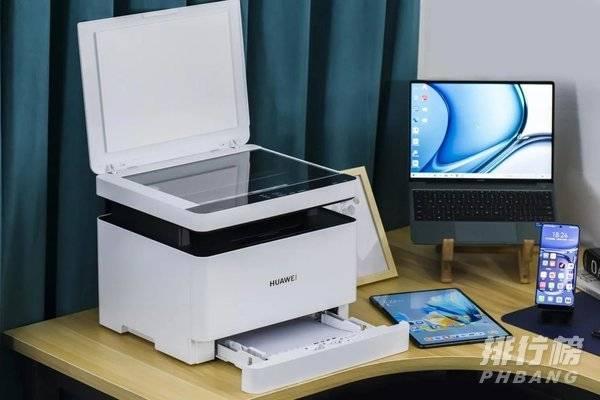 华为x1打印机怎么样_华为x1打印机好用吗