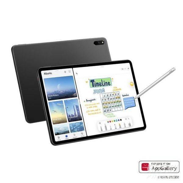 华为MatePad 11评测_华为MatePad 11深度评测