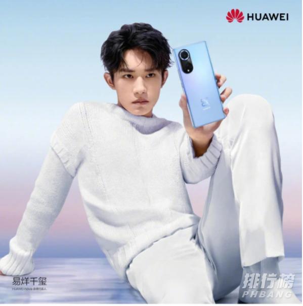 华为nova9pro支持5G吗_支持双卡双待吗