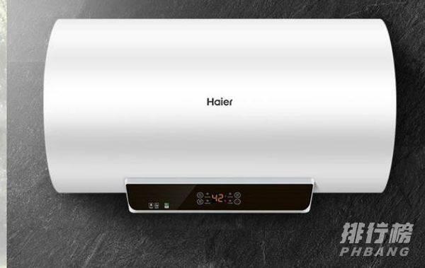 海尔热水器60升哪款好_海尔热水器60升哪款性价比高