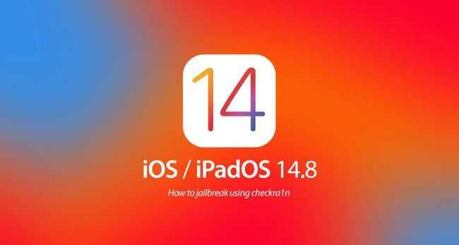 ios14.8更新了什么_ios14.8值得升级吗