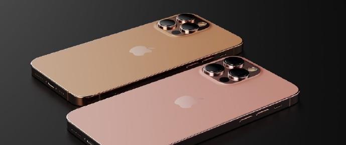 苹果iPhone13系列价格预测_iPhone13系列上市最新价格
