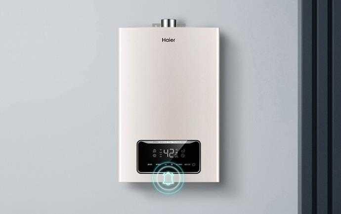 海尔16升零冷水热水器哪款好_海尔16升零冷水热水器型号推荐