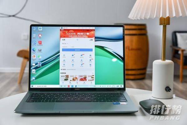 华为MateBook 14s开箱体验_华为MateBook 14s全面评测