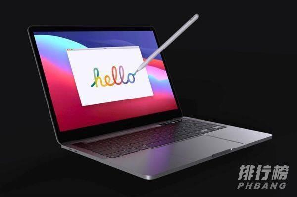 MacBookPro2021渲染图_MacBookPro2021外观详情