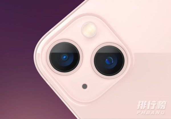 苹果13官方消息_苹果13正式亮相
