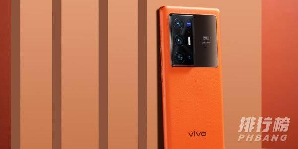 vivoX70pro+和三星S20U哪款更值得入手?