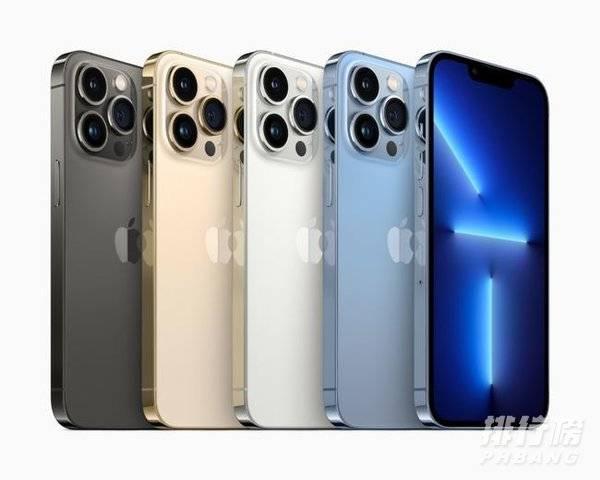 iphone13promax发售时间_iphone13promax发售价格