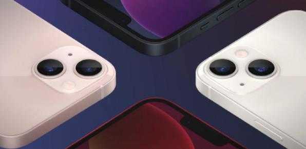 美版iphone13价格_美版iphone13多少钱