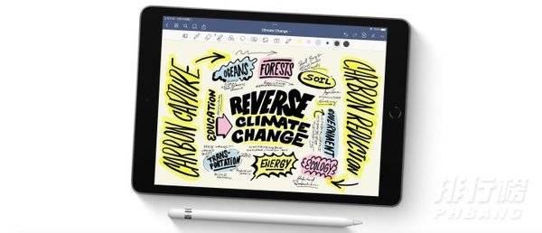 iPad 2021的优缺点_iPad 2021有哪些亮点和不足