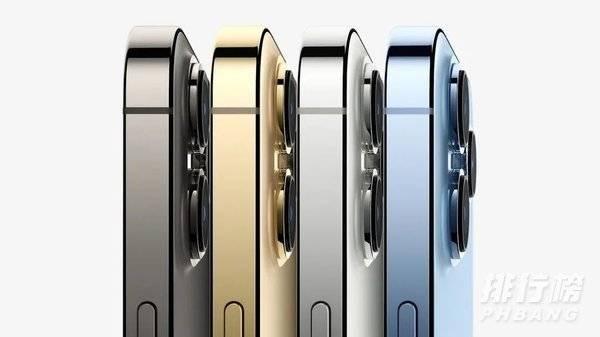 苹果13pro和苹果13promax区别_哪个更值得买