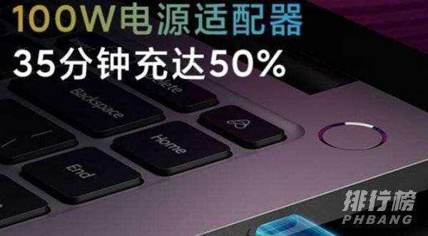 小米筆記本Pro15增強版增強了什么_