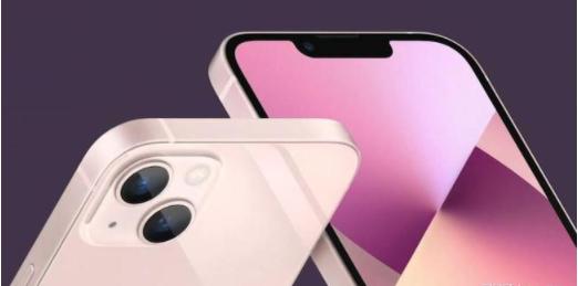 iPhone13有哪些亮点和不足_iPhone13优缺点