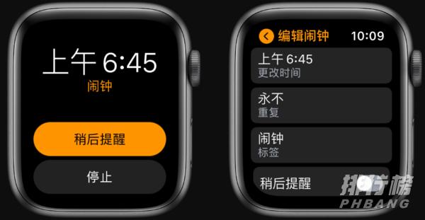 AppleWatch7怎么设置闹钟_AppleWatch7闹钟设置方法