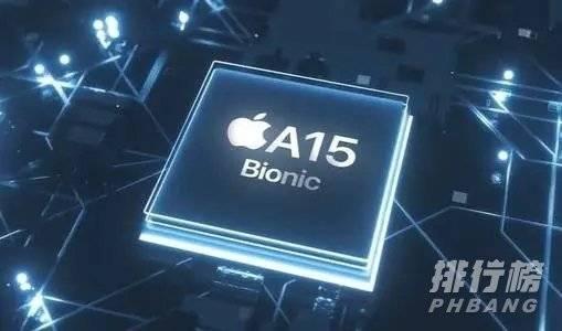 iPhone13和iPhone13mini区别_参数配置对比