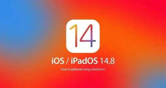 ios14.8正式版真实体验_ios14.8正式版使用评测