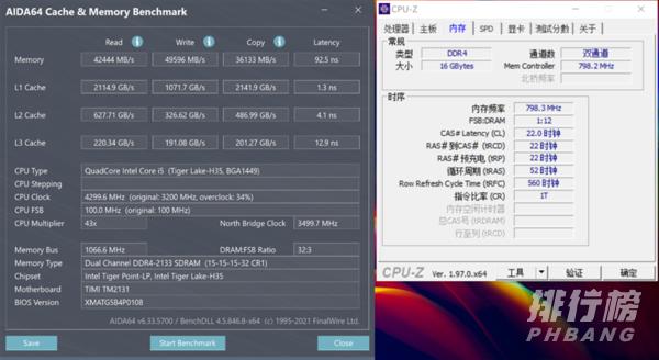 小米笔记本Pro15增强版评测_小米笔记本Pro15增强版评测表现