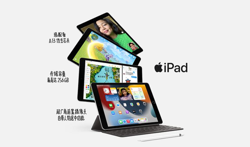 ipad2021参数配置详细_ipad2021新款配置
