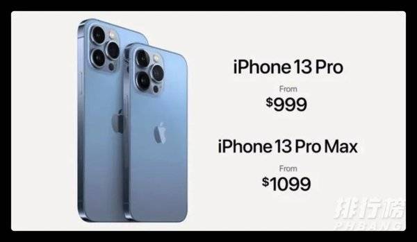 苹果13和13pro参数对比_苹果13和13pro哪个值得买